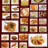 エビ!えび!!海老!!!食べ放題・・・3680円♪(海老料理33品、2時間半)